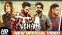 Veham song lyrics Dilpreet Dhillon