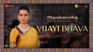 Vijayi Bhava | Lyrics Meaning | Manikarnika
