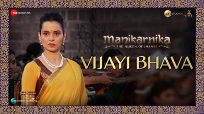 Vijayi Bhava Manikarnika translation