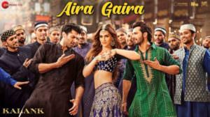 Aira Gaira Lyrics – Hindi Song | Kalank