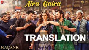 Aira Gaira | Song Lyrics Meaning | Kalank