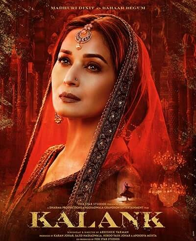 Tabah Ho Gaye Song Lyrics Meaning | Kalank | Translation