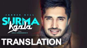 Jassi Gill – Surma Kaala | Song Lyrics Meaning