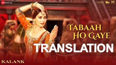 Tabah Ho Gaye Song Lyrics Meaning (Updated) | Kalank