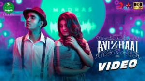 Avizhaai Lyrics – (Madras Gig Season 2) | Tamil Song