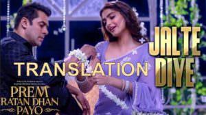 Jalte Diye Lyrics with Meaning | Prem Ratan Dhan Payo