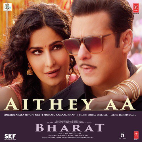 Aithey Aa lyrics hindi (From Bharat)