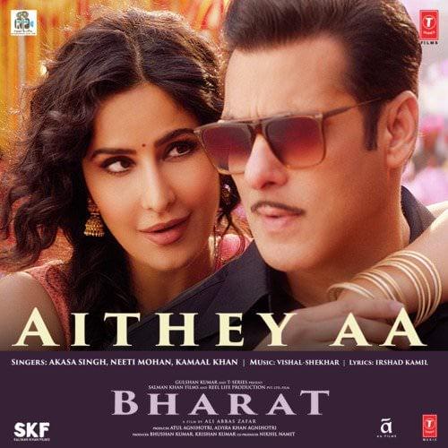 Aithey Aa lyrics hindi (From Bharat)