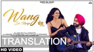 Ammy Virk – Wang Da Naap Lyrics [With English Meaning]