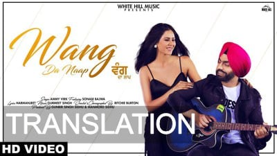 Ammy Virk - Wang Da Naap Lyrics [With English Meaning]