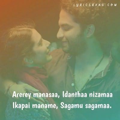 Arerey Manasa song Lyrics Falaknuma Das