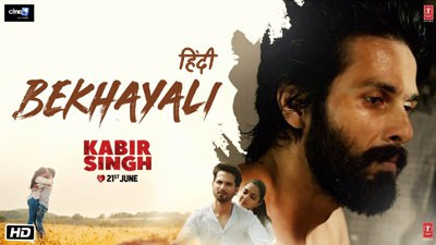 Bekhayali hindi lyrics Kabir Singh