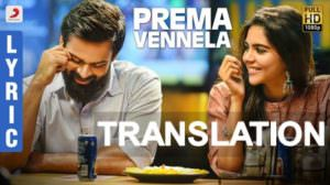 Prema Vennela Lyrics [with English Meaning] – Chitralahari (2019)