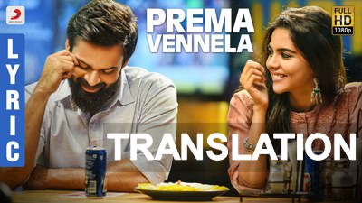 Chitralahari - Prema Vennela Telugu Lyrics translation