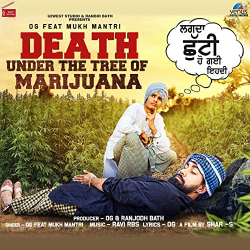 Death Under the Tree of Marijuana lyrics (feat. Mukh Mantri)