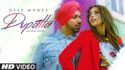 Dupatta Deep Money song lyrics