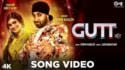 GUTT - Official Song Video By Rupin Kahlon Ft. Meet Kaur