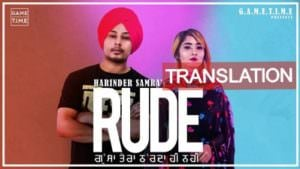 Gussa Tera Tharda Hi Nahi Lyrics [with Meaning] Rude