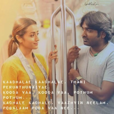 Kaathalae Kaathalae song Lyrics meaning