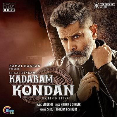 Kadaram Kondan tamil lyrics