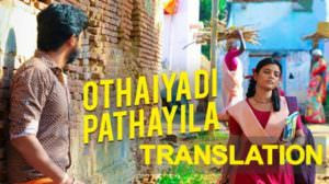 Othaiyadi Pathayila Lyrics – Kanaa | English Translation