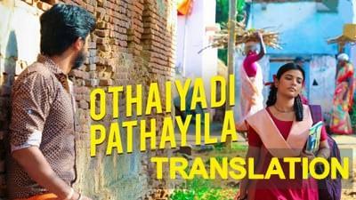 Kanaa - Othaiyadi Pathayila Lyrics meaning