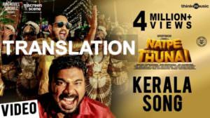 Kerala Song Lyrics [with English Meaning] – Natpe Thunai