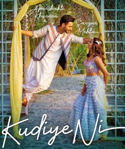Kudiye Ni hindi lyrics Aparshakti Khurana & Sargun Mehta