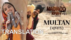MULTAN translation Mannat Noor song Nadhoo Khan