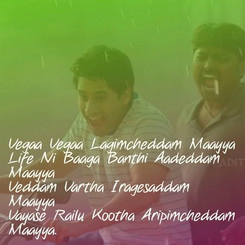 Maayya Maayya lyrics meaning Majili by Anurag Kulkarni
