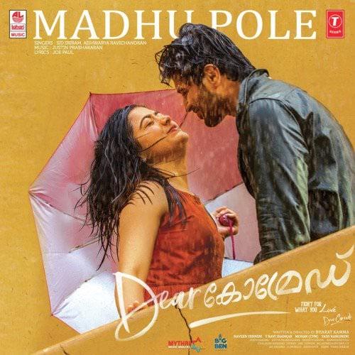 Madhu-Pole-lyrics-Dear-Comrade--Malayalam