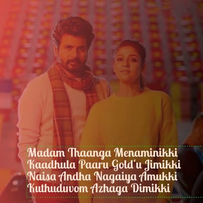 Menaminiki Mr. Local lyrics