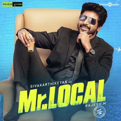 Mr. Local - Theme lyrics