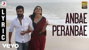 NGK - Anbae Peranbae Lyrics Suriya