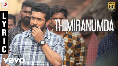 NGK - Thimiranumda Lyrics
