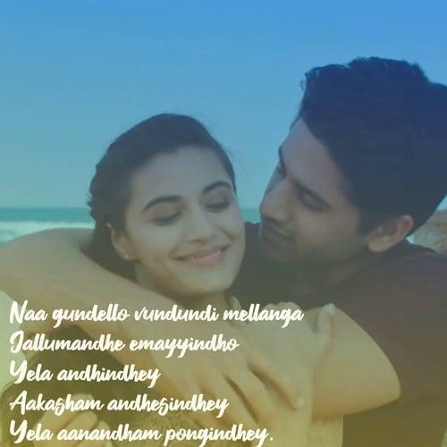 Naa Gundello lyrics meaning Majili by Yazin Nizar, Nikhita Gandhi