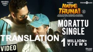 Morattu Single Lyrics – English Meaning | Natpe Thunai