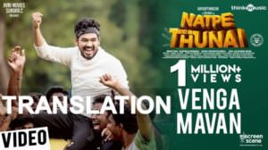 Vengamavan Lyrics Meaning | Natpe Thunai