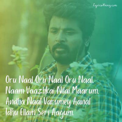 Nee Nenacha Song Lyrics