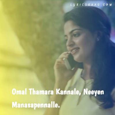 Omal Thamara Lyrics meaning Njan Prakashan