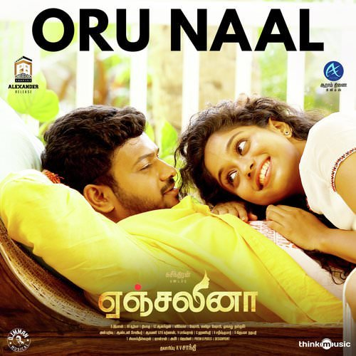Oru Naal lyrics Angelina by Sid Sriram