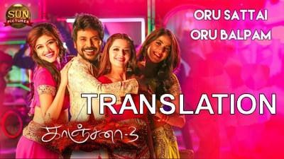 Oru Sattai Oru Balpam lyrics translation Kanchana 3