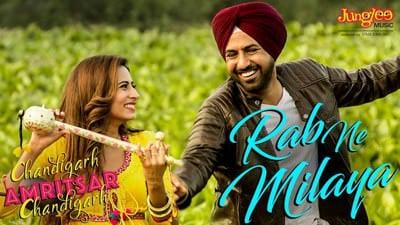 Rab Ne Milaya lyrics Kamal Khan Gippy Grewal