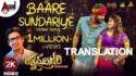 Ratnamanjari lyrics meaning Baare Sundariye