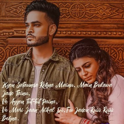 Rus Rus lyrics arsh maini new song