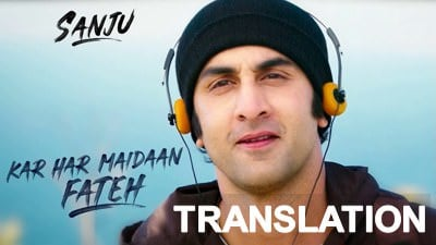 Sanju KAR HAR MAIDAAN FATEH lyrics meaning