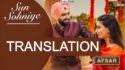 Sun Sohniye lyrics translation Ranjit Bawa & Nimrat Khaira
