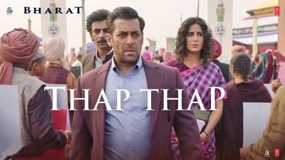 THAP THAP bharat song lyrics