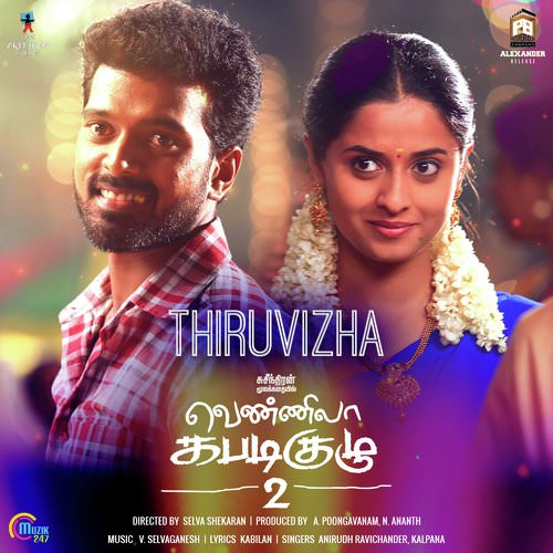 Thiruvizha lyrics Vennila Kabaddi Kuzhu 2 by Anirudh Ravichander