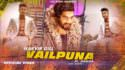 Vailpuna HARVIR GILL SINGGA lyrics